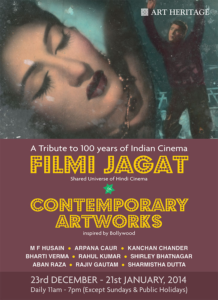 Filmi Jagat - Art Heritage | Art Gallery New Delhi