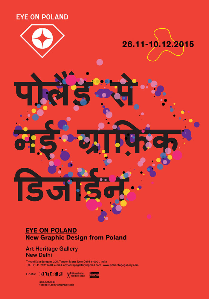 Eye on Poland: New Graphic Design from Poland