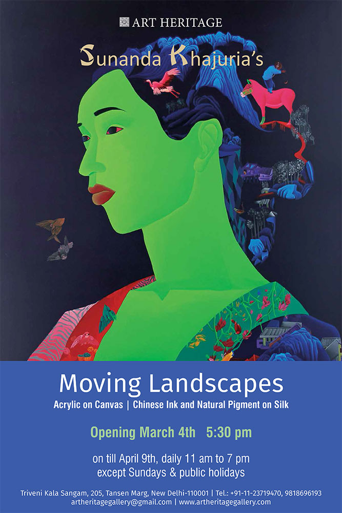 Moving Landscapes