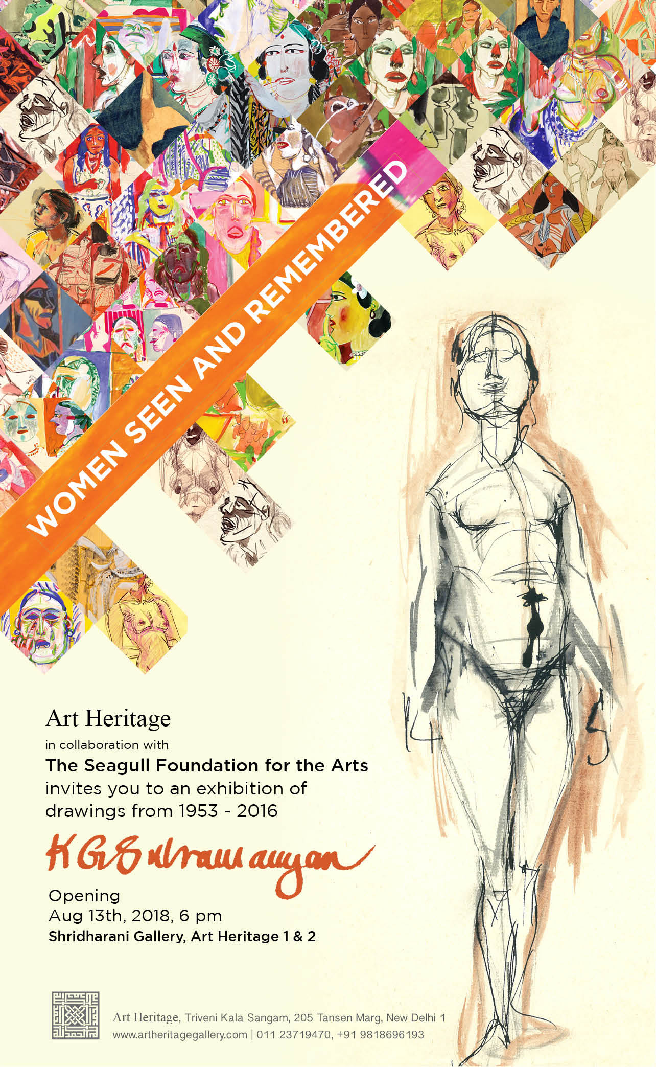 Women Seen and Remembered – Drawings by K G Subramanyan