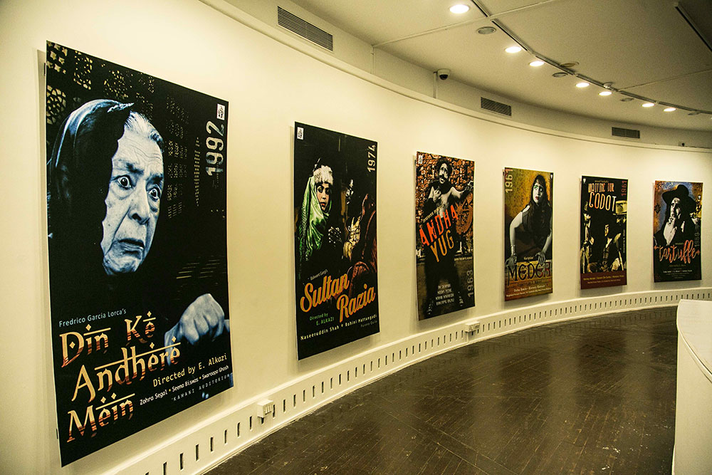 The Theatre of E. Alkazi